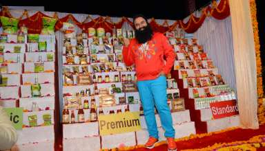 MSG Baba's Product