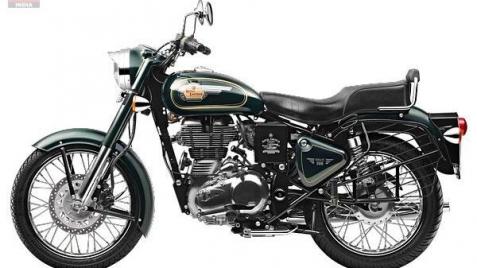 royal enfield bike
