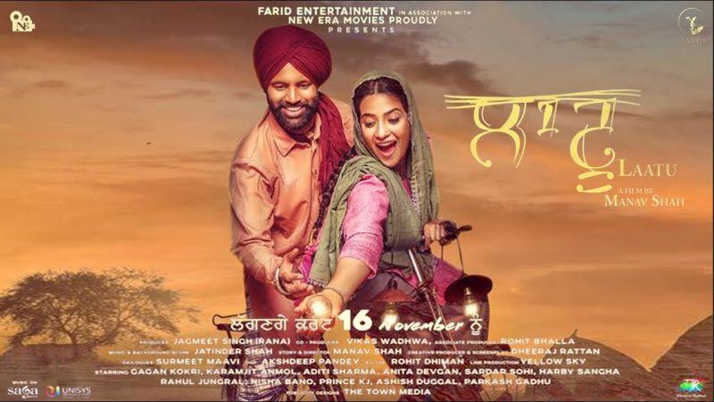 New punjabi movie 2019
