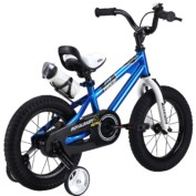 BMX Freestyle Kids Bike