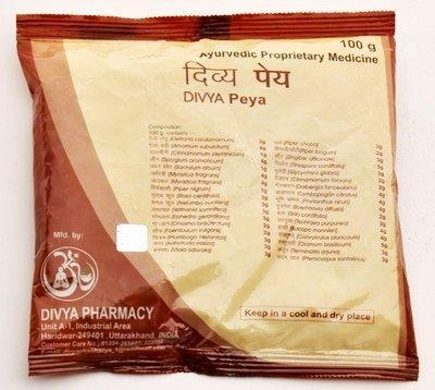 Patanjali Divya Peya Herbal Tea