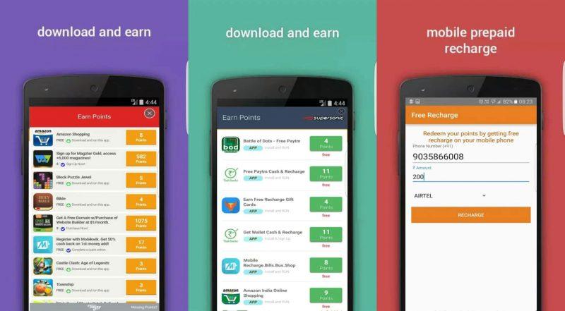 Ladoo App.