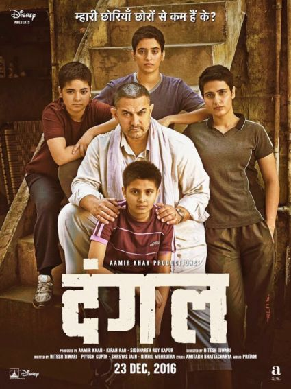 bollywood movies 2018 and 2019