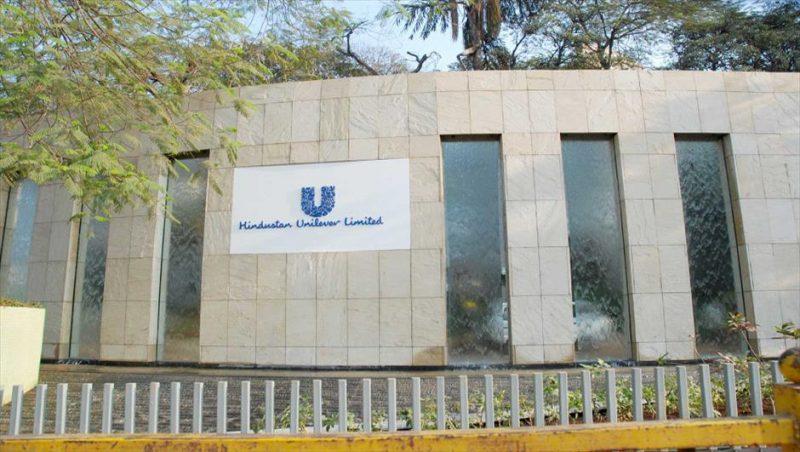 Hindustan Unilever india mnc