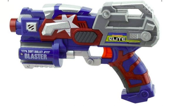 EXSPORT Blaster Gun N-Strike Elite Series