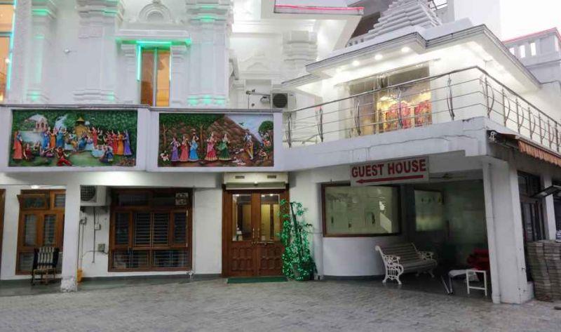 Madhuban Guest House