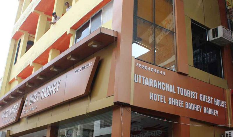 Uttranchal Tourist Guest House