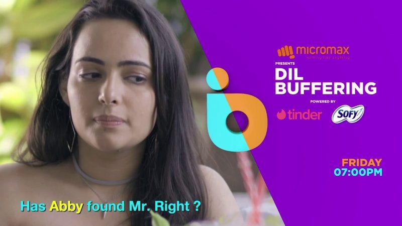 Dil Buffering