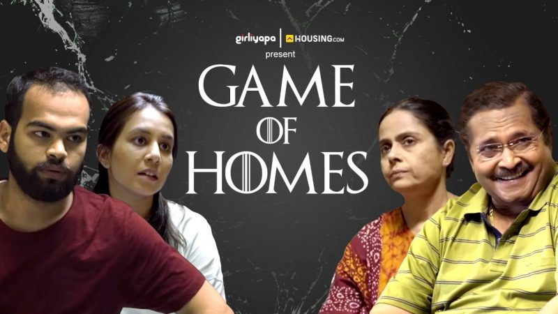 games of homes
