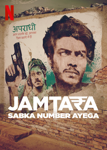 Jamtara (Best indian webseries)