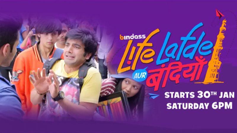 Life, Lafde Aur Bandiyan