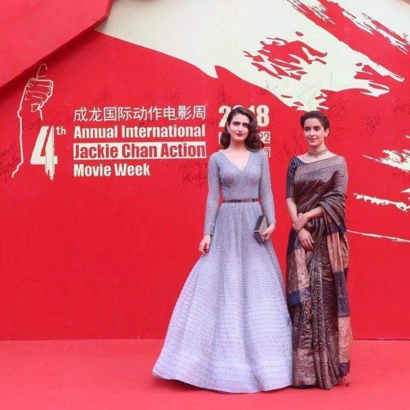 Sanya Malhotra at Award function