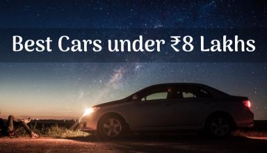 Cars under 8 Lakhs