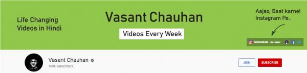 Vasant Chauhan: Best Motivational Channel