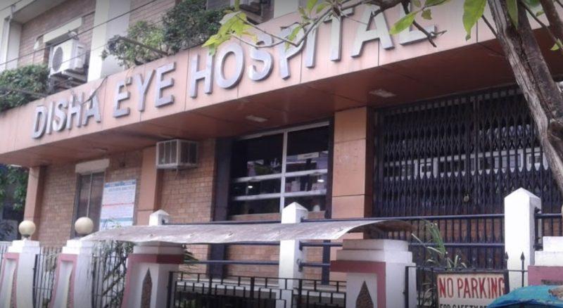 Disha Eye Hospital Sheoraphuli