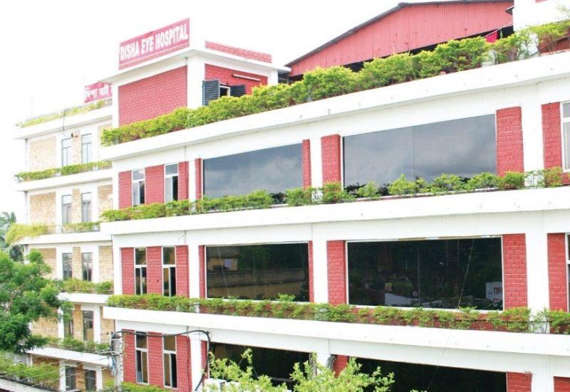 Disha Eye Hospital Kolkata
