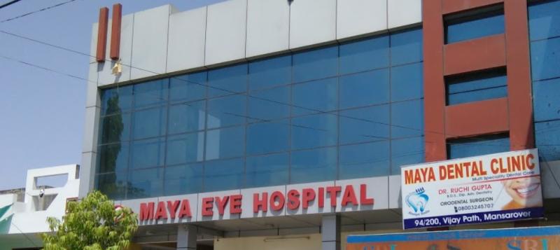 Maya Eye Hospital