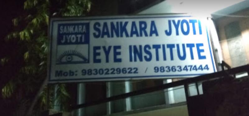 Sankara Jyoti Eye Research Institute