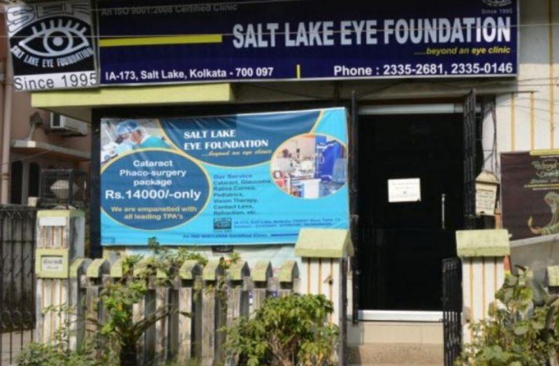 slat lake eye foundation
