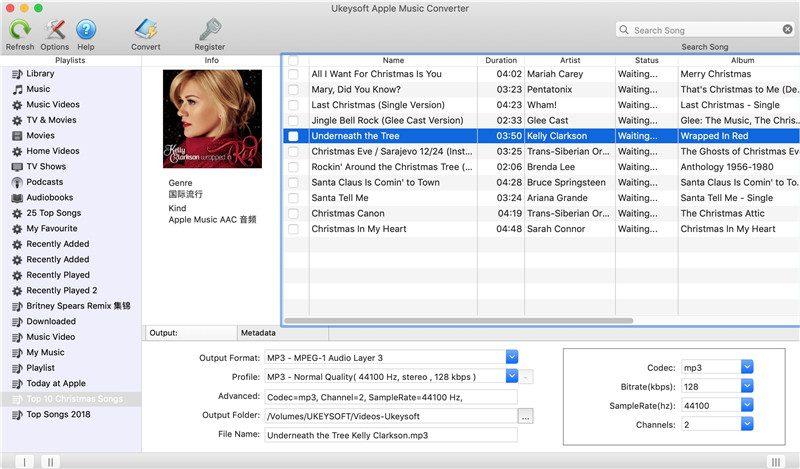 ukeysoft-apple-music-converter-interface