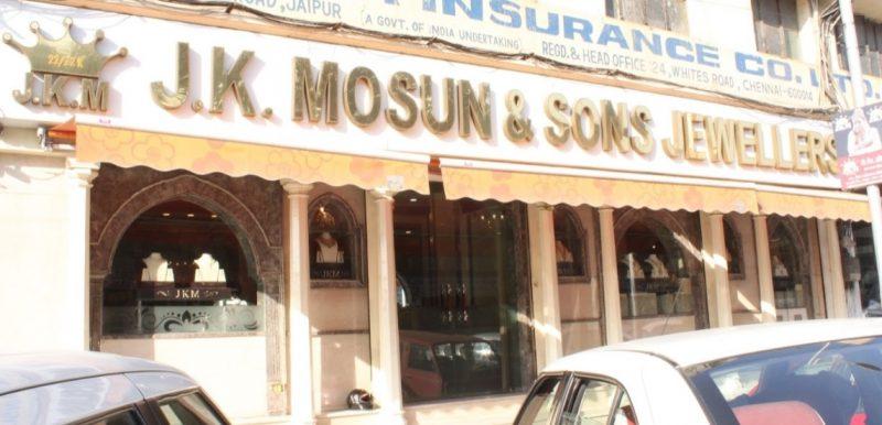 JK Mosun & Sons Pvt Ltd