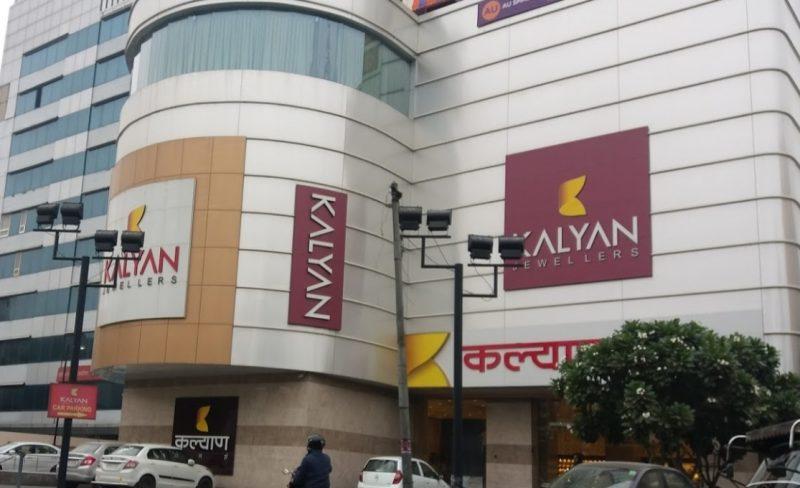 Kalyan Jewellers jaipur