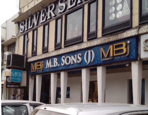 M B Sons Jewellers