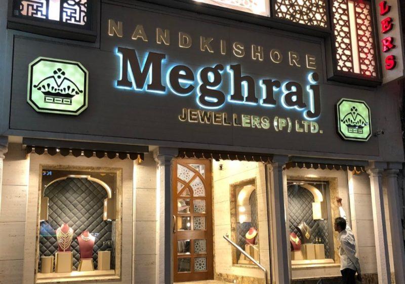 Nandkishore Meghraj Jewellers Pvt. Ltd.