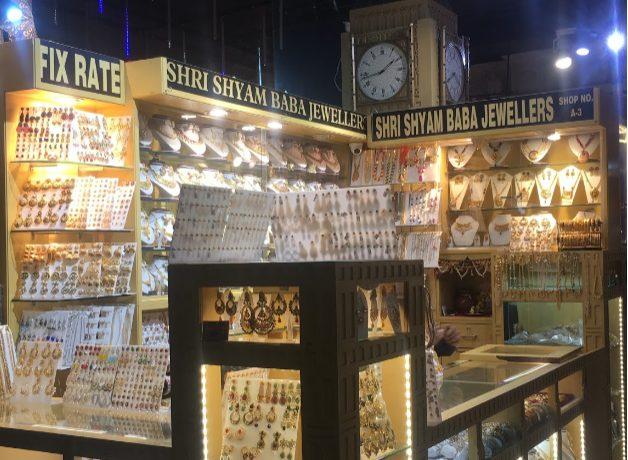 Shree Shyam Baba Jewellers
