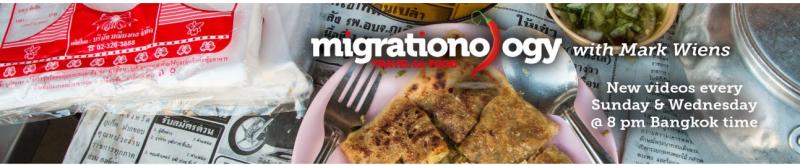 Migrationology