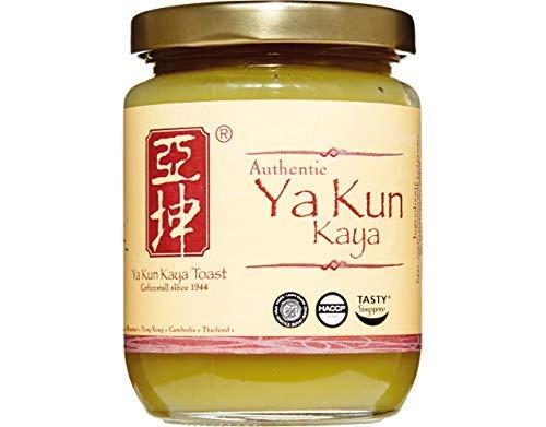 Ya-Kun Kaya Spread (Coconut Jam)