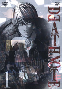 death note anime series