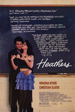 Heathers movie posture