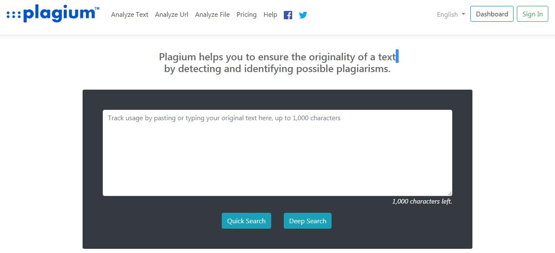 plagium - best tool for checking plagiarism