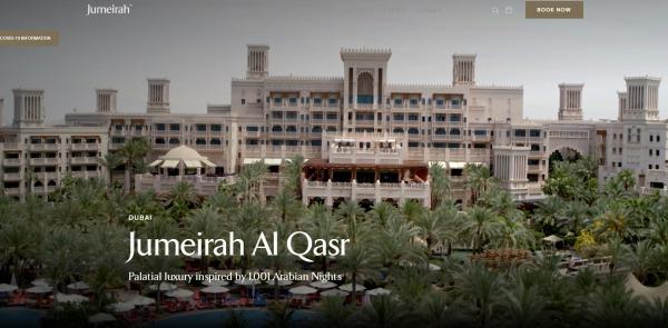 Jumeirah Al Qasr - best hotels in dubai