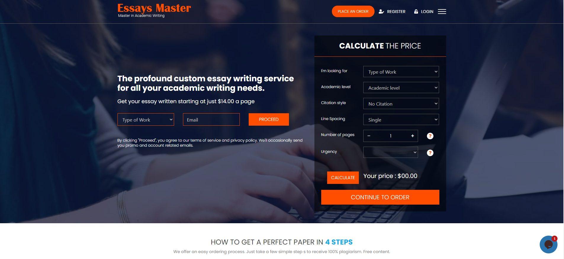 EssaysMaster