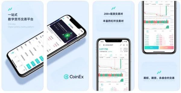 coinEx - alternatives of binance