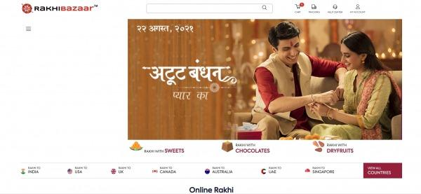 Rakhi Bazaar - Send Rakhi To India