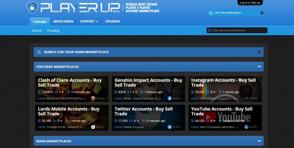 PlayerUp - buy discord members