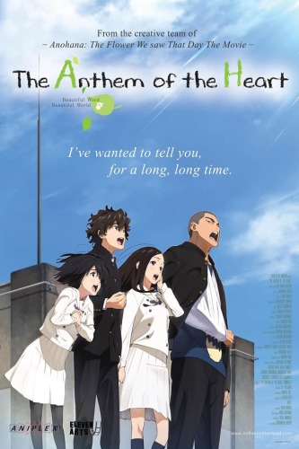 The Anthem of Heart - Movies Like A Silent Voice